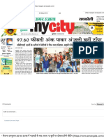 AmarUjala EPaper Raebareli_ Hindi E-Paper, Today Raebareli Newspaper Online