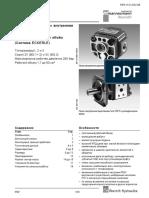 Mannesmann-Rexroth_Gear-pump_Type PGF rus.pdf