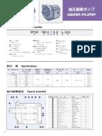 SHIMADZU SP30.pdf