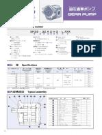 SHIMADZU SP25.pdf