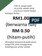 Bilik ICT