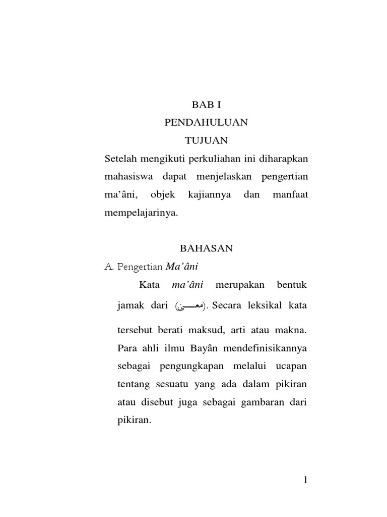 Terjemahan Kitab Jauhar Maknun Pdf