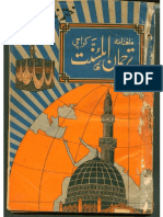 Khatme Nabuwat No  by Tarjaman e ahle sunnat.pdf
