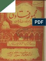 Majmua Fatawa wa aham ifadat wa tabarrukat  by Mufti syed Muhammad Naeem uddin  muradabadi.pdf