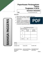 Cover Exam 2018