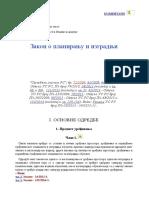 ! 2014 - Zakon o Planiranju i Izgradnji - 27007