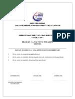 SEJARAH K3 T4 2016.pdf.doc
