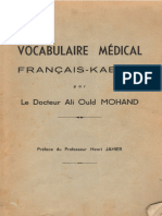 Vocabulaire Medical Francais Kabyle Par Le Dr Ali Ould Mohand Preface Du Prof Henri Jahier 1954