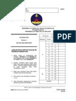 SPM Pahang Math P2 2010