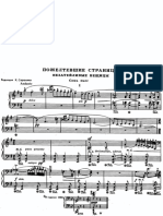 Myaskovsky_-_Op.31_-_Yellowed_Leaves,_7_Bagatelles_for_Piano.pdf