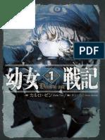 Youjo Senki Volume 1 - Deus Lo Vult (v1.95)