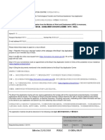 Brazil Visa Info