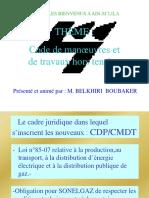 cdmt1.ppt