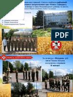 1. Джура_район 2018