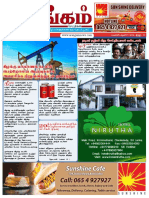 Arangam News E Paper 01 Jun 2018