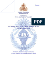 NSDP Update 2009 2013 English