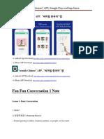 Korean Conversation For Starters 123