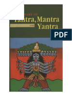 Glossary of Tantra Mantra an Yantra