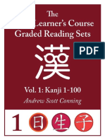 Kanji Learner Course Graded Readers 1