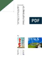Naturaleza de la tecnología3.doc