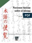Nociones básicas para el apredizaje del idioma Japones.pdf