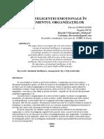 Rolul Inteligentei Emotionale in Managementul Organizatiilor