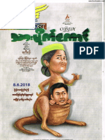 Morning Post Journal Vol 3, No 759.pdf