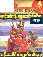 The Sun Rays Vol 1 No 200.pdf