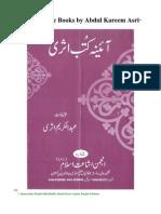 Aaina e Kutab Asri by Abdul Kareem Asri