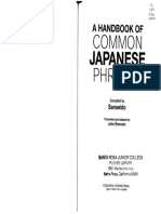 A Handbook of Common Japanese Phrases / John Brennan