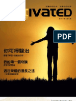 Activated September 2010 - Chinese