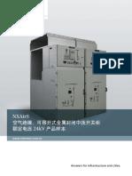 NXAirS 24kV中文样本