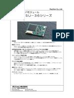 GSU-36_J