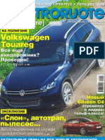 Quattroruote №9 (сентябрь 2010)