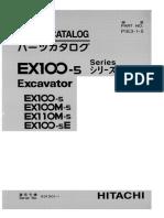 EX100-5(P1E3-1-5).pdf