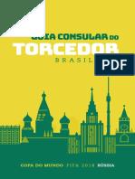 Guia para Hinchas del Ministerio de Relaciones Exteriores de Brasil