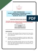 Pendaftar Mahkamah Kadi