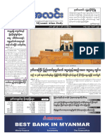 Myanma Alinn Daily_ 8 Jun 2018 Newpapers.pdf