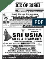 Voice of Rishi _10th Issue-IIyear