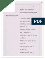 FP-MOVEMENTS P 17 DESCRIPTION.docx