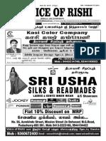Voice of Rishi _31st issue-II year.pdf