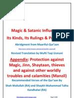 Description & Cure for Black Magic, Evil Eye & Jinn Possession