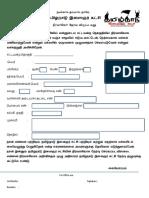 விருப்ப மனு.pdf