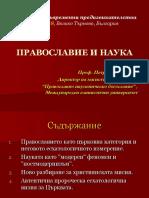 Vassilisadis Translate