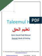 Updated Taleemul-Haq (Book of Fasting)