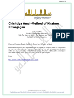 Khatme Khwajagan in Urdu PDF