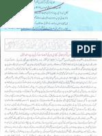 Aqeeda-Khatm-e-nubuwwat-AND -ISLAM-Pakistan-KAY-DUSHMAN  4979