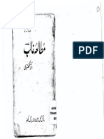 Asar Lucknowi - Mutalaah e Ghalib 1957