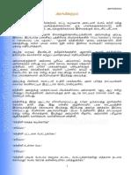 SUJATHA - arangetram.pdf