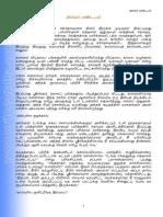 amma_mandapam.pdf